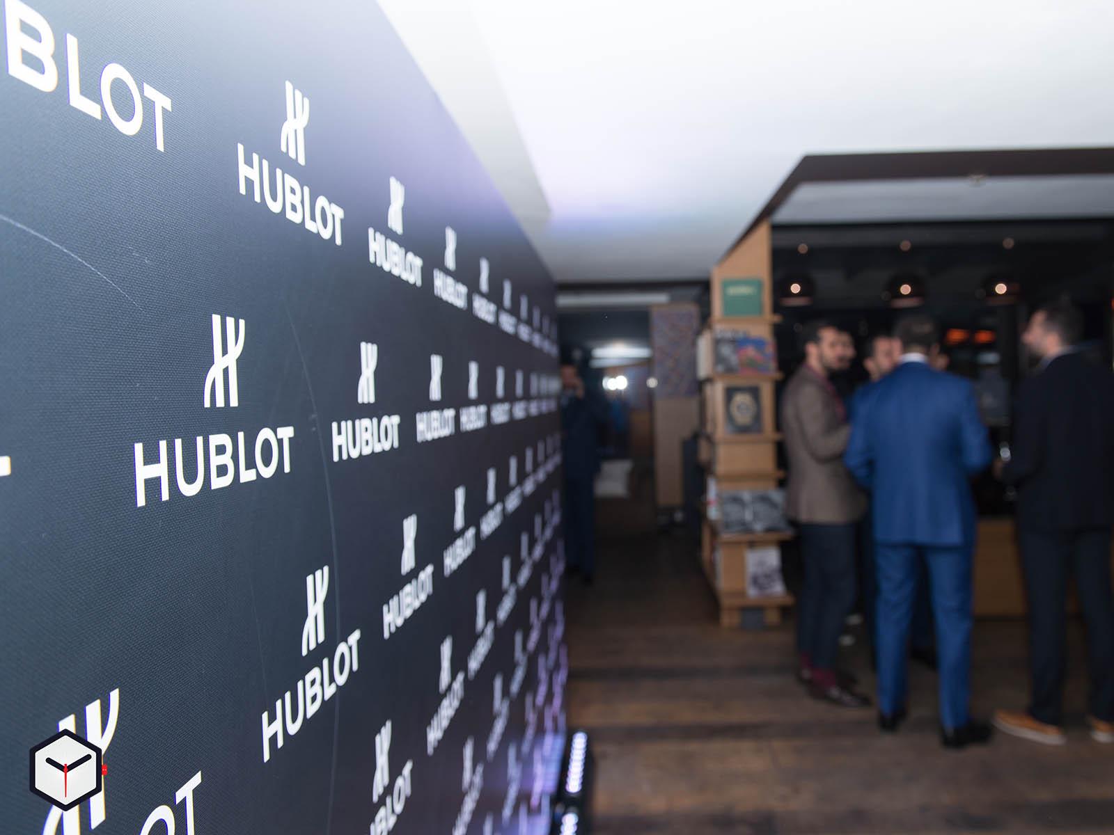 hublot-event-3.jpg