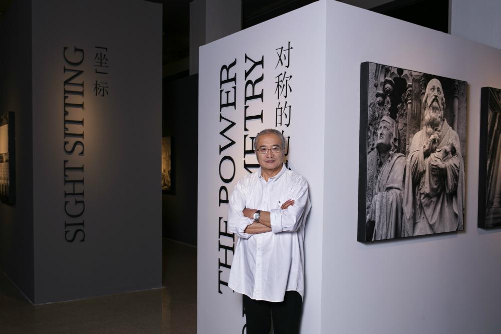Pang_exhibition_NAMOC_Pang_Xiaowei_04-2016.jpg