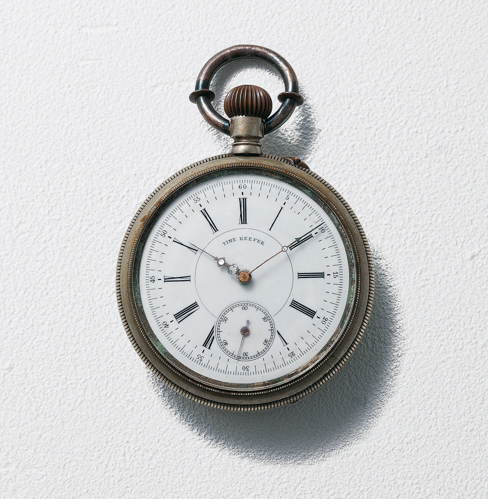 Seiko-pocket-watch-1895.jpg