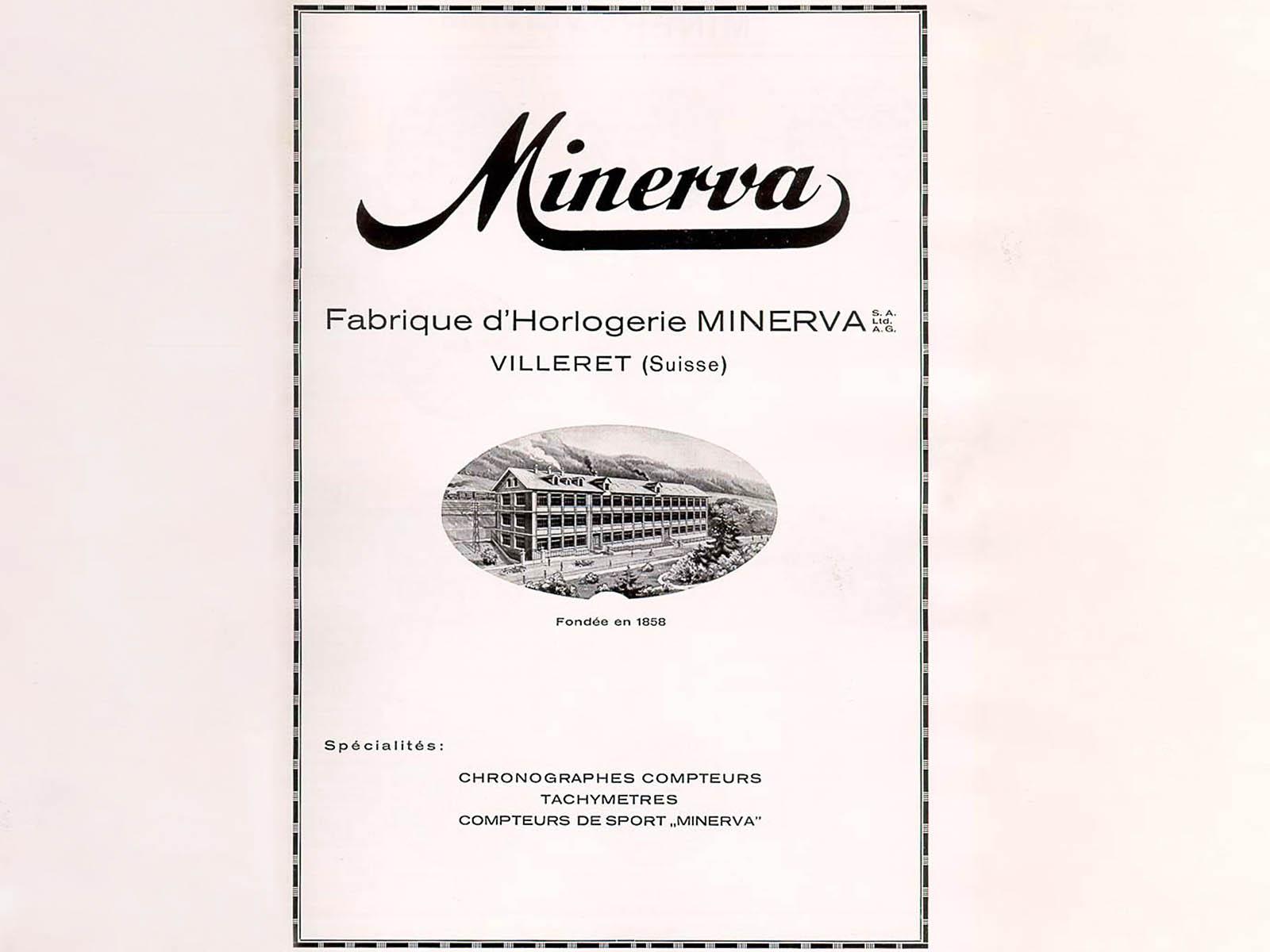 the-minerva-story-8.jpg