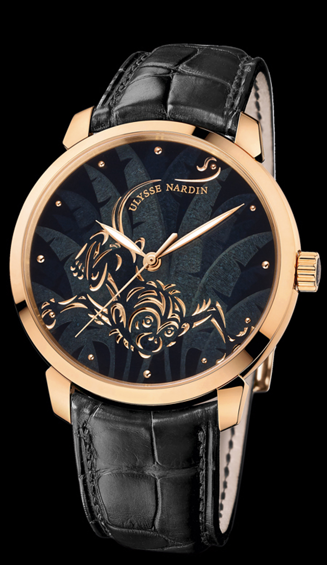 Ulysse-Nardin-Year-of-Monkey-Classico-Collection-3.jpeg