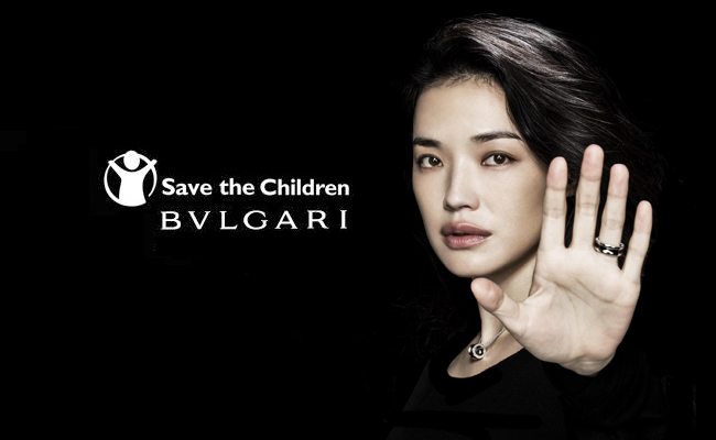 bulgari-save-the-children.jpg
