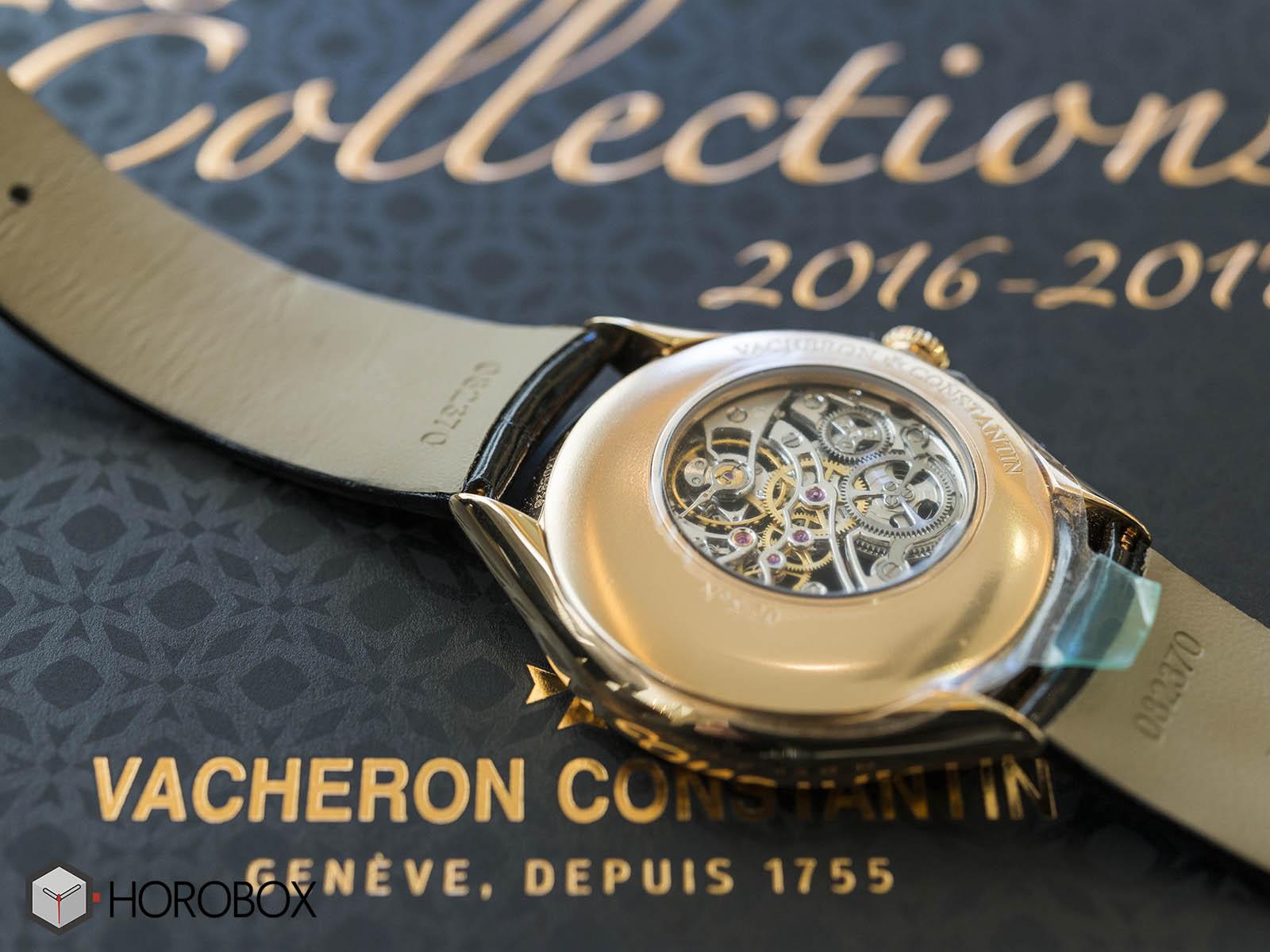 Vacheron-Constantin-Metiers-dart-ladies-9.jpg