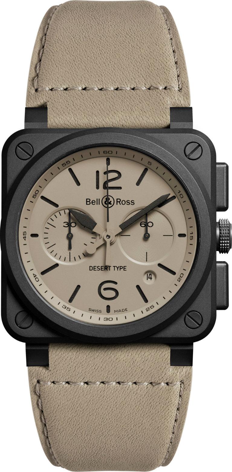 BR03-94-ceramic-Desert-Type.jpg