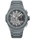 Big Bang Integral Grey Ceramic