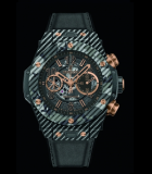 Big Bang Unico Italia Independent 'Black Camo' 411.YT.1198.NR.ITI16