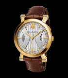 Sotirio Bulgari 125th Anniversary Edition