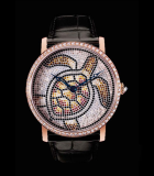 Rotonde de  Cartier 42mm turtle motif