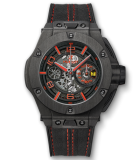 Big Bang Ferrari Unico Carbon
