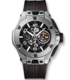 Big Bang Ferrari Unico Titanium