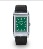 Grande Reverso Ultra-Thin 1931 Longdon Flagship Edition Steel