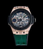 Big Bang Ferrari Tourbillon Mexico King Gold and Carbon Fibre