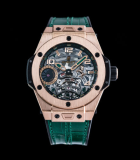 Big Bang Ferrari Tourbillon Mexico King Gold