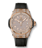 Big Bang One Click King Gold Full Pave