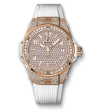 Big Bang One Click King Gold White Full Pave