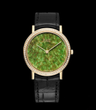 Altiplano 34mm  Stone Dial